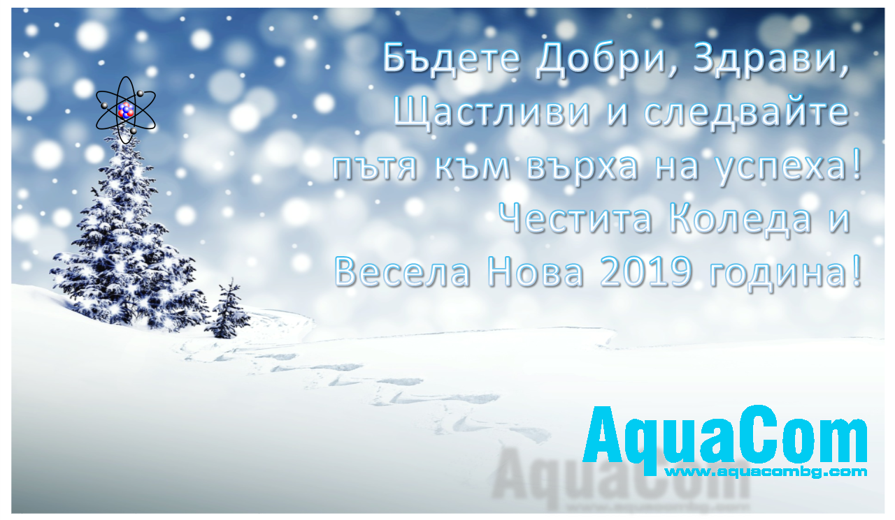 AquaCom Merry Christmas and Happy New Year__BG